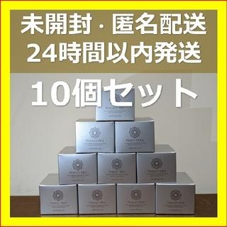 パーフェクトワン(PERFECT ONE)のパーフェクトワン 薬用ホワイトニングジェル 75g 【10個セット】(オールインワン化粧品)
