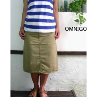 オムニゴッド(OMNIGOD)のOMNIGOD リバースチノAライン スカート(ひざ丈スカート)