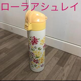 ローラアシュレイ(LAURA ASHLEY)のローラアシュレイ 黄色の水筒  アメリ(収納/キッチン雑貨)