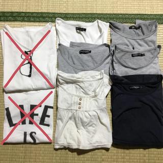 ベルメゾン(ベルメゾン)の授乳服 Tシャツ タンクトップ 長袖 8枚セット 授乳口付き(マタニティトップス)