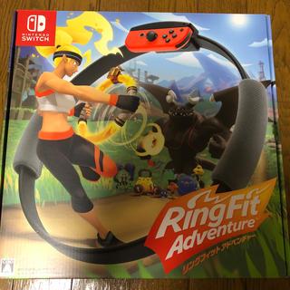 ニンテンドースイッチ(Nintendo Switch)のリングフィットアドベンチャー パッケージ版 ニンテンドースイッチソフト(家庭用ゲームソフト)