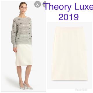 セオリーリュクス(Theory luxe)のOPUS JADO Theory Luxe 2019(ひざ丈スカート)