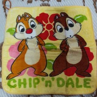 チップアンドデール(チップ&デール)のループつきタオル チップとデール ディズニー(タオル)