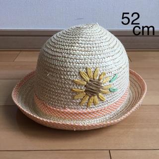 (52cm)orange bon bon 麦わら帽子