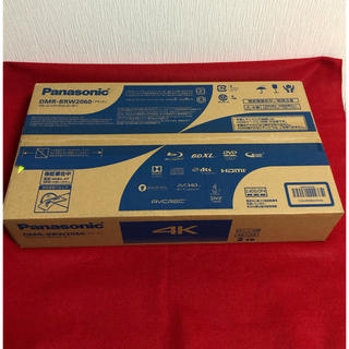 パナソニック(Panasonic)のパナソニック 2チューナー/2TB DMR-BRW2060 HDD:2TB(ブルーレイレコーダー)