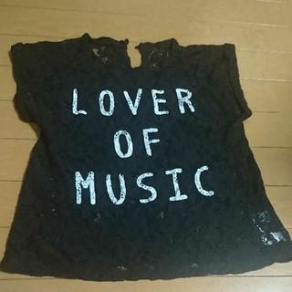 イングファースト(INGNI First)のINGNIfirst サイズ140黒レーストップス(Tシャツ/カットソー)