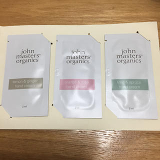 ジョンマスターオーガニック(John Masters Organics)のジョンマスター オーガニック ハンドクリーム(ハンドクリーム)
