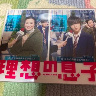ヘイセイジャンプ(Hey! Say! JUMP)の理想の息子 DVD BOX (TVドラマ)