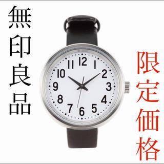 ムジルシリョウヒン(MUJI (無印良品))の新品★無印良品★腕時計・公園の時計・小 黒革 メンズ レディース おしゃれ §(腕時計)