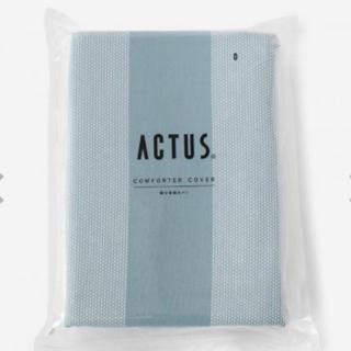 アクタス(ACTUS)のActus  掛布団カバー ダブル ブルー(シーツ/カバー)