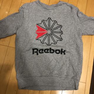 リーボック(Reebok)のリーボック トレーナー(トレーナー/スウェット)