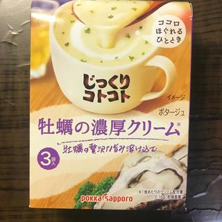 サッポロ(サッポロ)のじっくりコトコト スープ(インスタント食品)