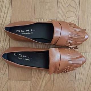 アパルトモンドゥーズィエムクラス(L'Appartement DEUXIEME CLASSE)のモヒ mohi ローファー スリッポン 革靴(ローファー/革靴)