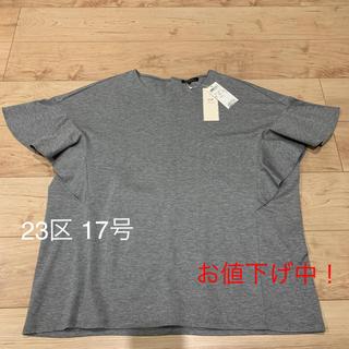 ニジュウサンク(23区)の23区 トップス 大きいサイズ 17号(カットソー(半袖/袖なし))