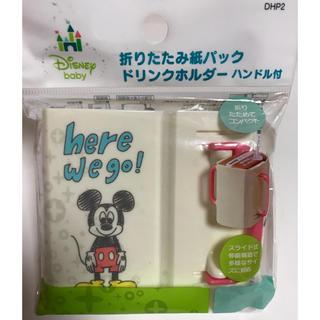 Disney - 【ミッキー柄】紙パックホルダー