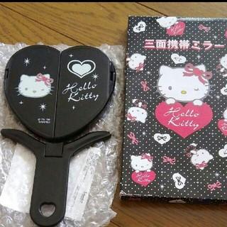ユニバーサルスタジオジャパン(USJ)のUSJ お土産 キティ三面鏡(ミラー)