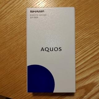 シャープ(SHARP)のAQUOS sense2 SH-M08 ニュアンスブラック+ガラスフィルム(スマートフォン本体)