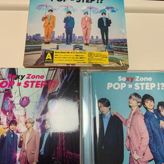 セクシー ゾーン(Sexy Zone)のPOP × STEP!? 初回A、B、通常版(ポップス/ロック(邦楽))