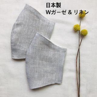 イデー(IDEE)のけむ様 専用 女性用 ミッフィー   日本製 Wガーゼ&リネン  インナーマスク(その他)