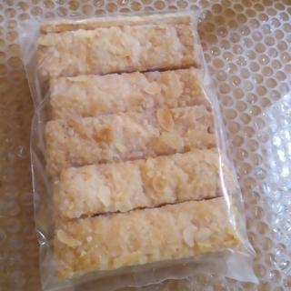 アマンドリーフ(菓子/デザート)
