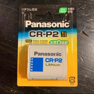 パナソニック(Panasonic)のPanasonic パナソニック CR-P2 カメラ用電池 50個セット(その他)