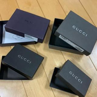 グッチ(Gucci)のGUCCI PRADA 空箱 4つ(小物入れ)