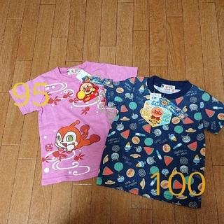 アンパンマン(アンパンマン)のアンパンマン Tシャツ 95 100(Tシャツ/カットソー)