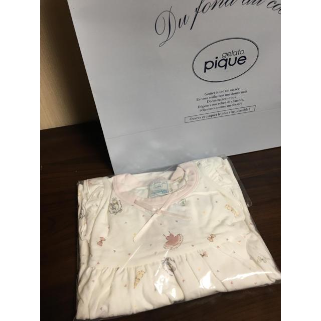 gelato pique(ジェラートピケ)のgelato pique ベビー ルームウェア 上下セット キッズ/ベビー/マタニティのベビー服(~85cm)(パジャマ)の商品写真