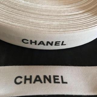 シャネル(CHANEL)のシャネル コットンリボン 2m(その他)