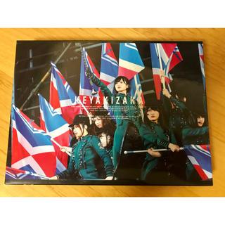 ケヤキザカフォーティーシックス(欅坂46(けやき坂46))の欅共和国2017 DVD 初回生産限定盤(ミュージック)