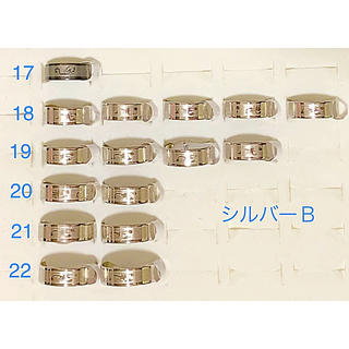 MENSファッションリングB…シルバー☆(リング(指輪))