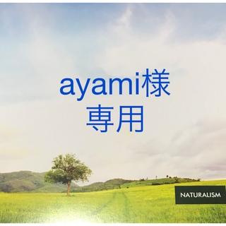 シナモロール(シナモロール)のシナモロール tシャツ M(Tシャツ(半袖/袖なし))