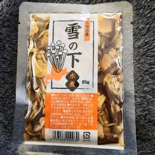 保存食:えぞ雪の下水煮85g(残り38個)(缶詰/瓶詰)