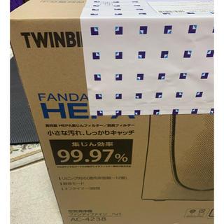 ツインバード(TWINBIRD)のTWINBIRD  HEPA 空気清浄機(空気清浄器)