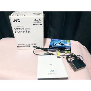 ケンウッド(KENWOOD)の美品 JVC エブリオ専用 BDライター CU-BD5 ブルーレイ(ビデオカメラ)