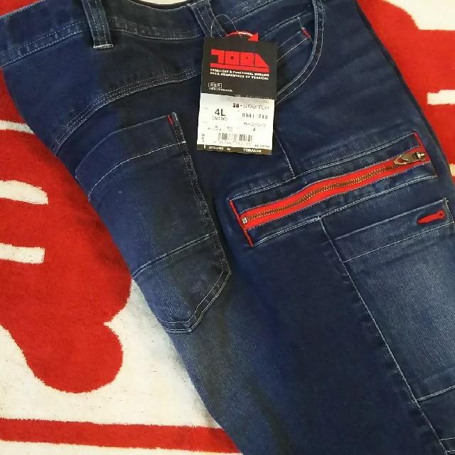 寅壱(トライチ)の寅壱限定赤ファスナー4L上下セット‼️ メンズのスーツ(セットアップ)の商品写真