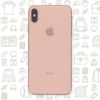 アイフォーン(iPhone)の【B】iPhoneXSMax/256/SIMフリー(スマートフォン本体)