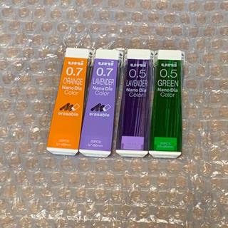 ミツビシエンピツ(三菱鉛筆)の色変更 uni カラーシャー芯 0.5 0.7 ナノダイヤ 未開封 ユニカラー(その他)