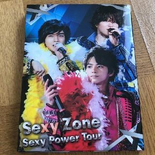 Sexy Zone - Sexy Zone Sexy Power Tour 初回限定盤DVD