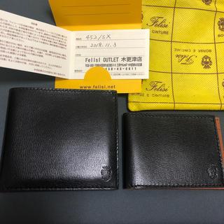 フェリージ(Felisi)の新品未使用 フェリージ 二折り財布  カードケース付き(折り財布)