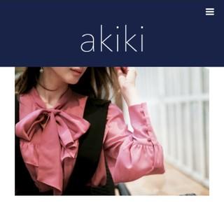 チェスティ(Chesty)のakiki Bowtie blouse /pink(シャツ/ブラウス(長袖/七分))