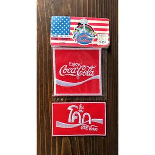 コカコーラ(コカ・コーラ)の【送料無料‼️】70〜80 s CocaCola ワッペン デッド品 オマケ付き(各種パーツ)
