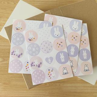(18)ギフトシール(カード/レター/ラッピング)