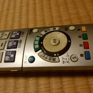 パナソニック(Panasonic)のディーガ用リモコン panasonic製 1台(DVDレコーダー)