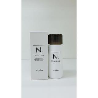 NAPUR - 限定N.スタイリングセラム 40g(新品)