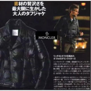 モンクレール(MONCLER)の定価60万円 モンクレール(ダウンジャケット)