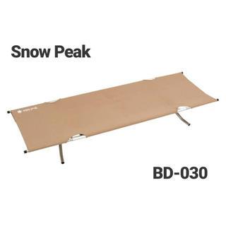 スノーピーク(Snow Peak)の最安 スノーピークコット ハイテンション  新品 未使用(寝袋/寝具)