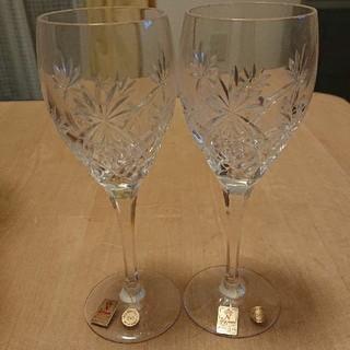 ナハトマン(Nachtmann)のNACHTMANN クリスタルワインペアグラス(グラス/カップ)