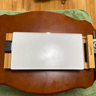 アイリスオーヤマ(アイリスオーヤマ)のK263様専用 アイリスオーヤマ バンブーホットプレート(ホットプレート)