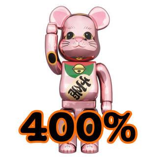 メディコムトイ(MEDICOM TOY)のBE@RBRICK 招き猫 桃金メッキ 400%(その他)